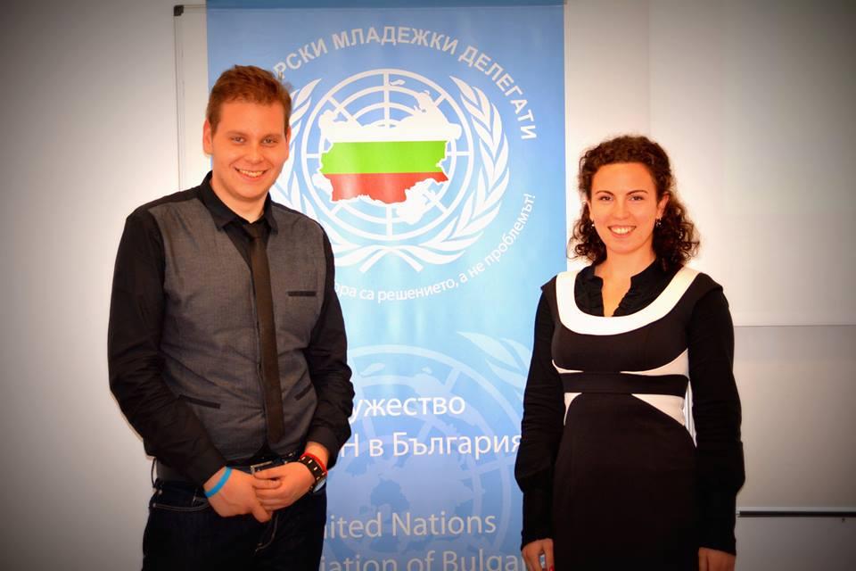 Българските младежки делегати 2013-2014: Милена Андреева и Петър Младенов