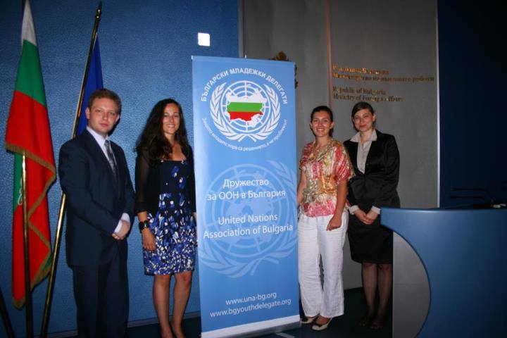 Български младежки делегати 2012-2013: Илияна Лазарова, Боряна Зарева, Гергана Тодорова и Асен Димитров