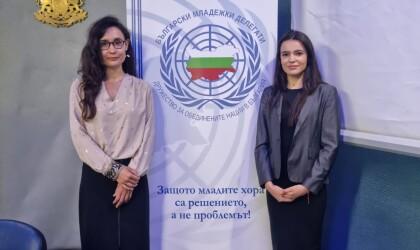 МарияБадева-КристинаМинчева