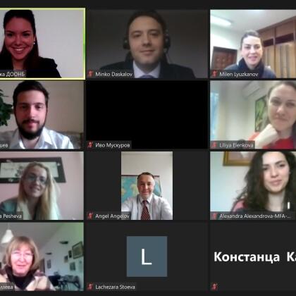 1- Брифинг български младежки делегати към ООН_дек.2020