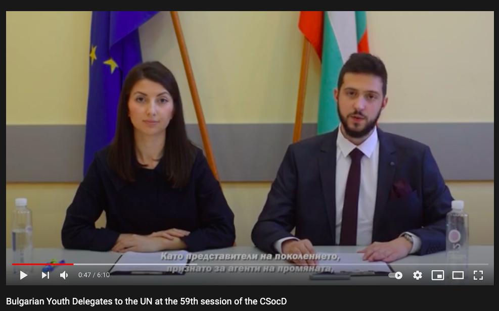 Ms.Kristiana Stoyanova_Mr.Todor Rogoshev_BG UN Youth Delegates
